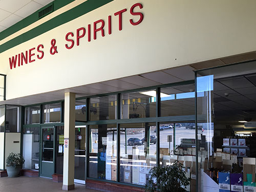 PA Wine and Spirits Store - Church Hill Mall - Hazleton